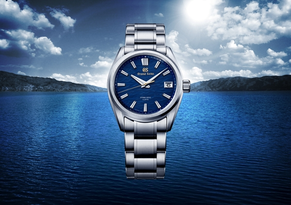 Grand Seiko Spring Drive Limited Edition